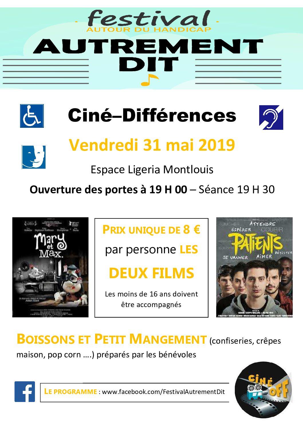 AUTOUR DU FESTIVAL IL Y A DU CINEMA AUSSI LE 31 MAI «CINE  DIFFERENCES»